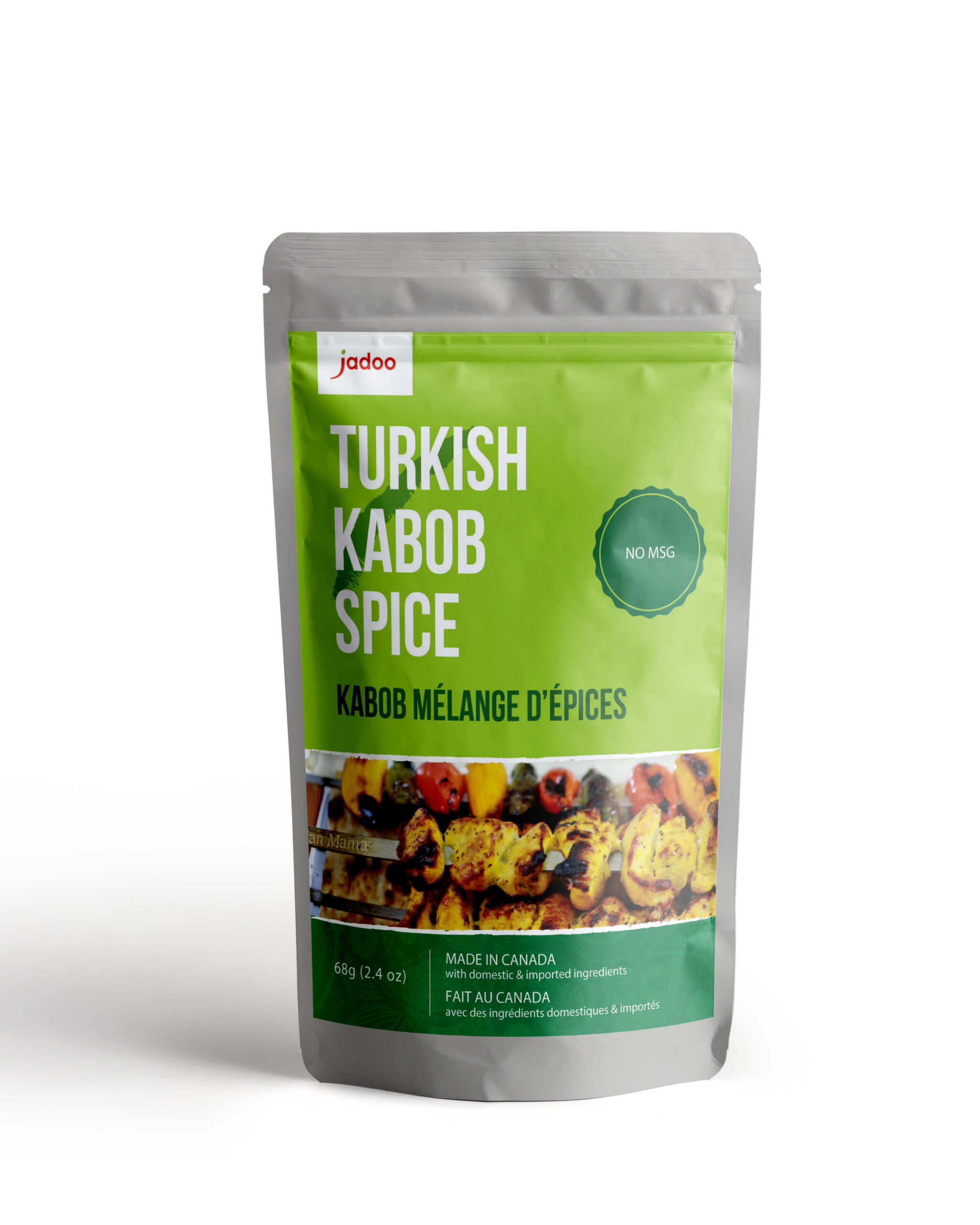 Turkish Kabob MockUp (1)